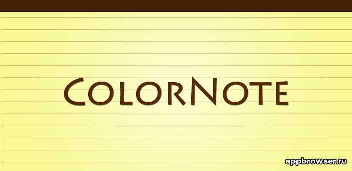 ColorNote логотип