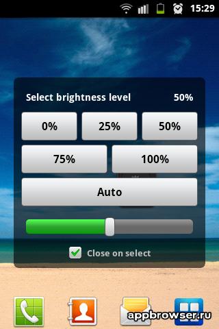 Brightness Level выбор уровня яркости
