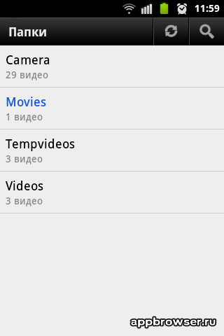 MXplayer список папок с видео