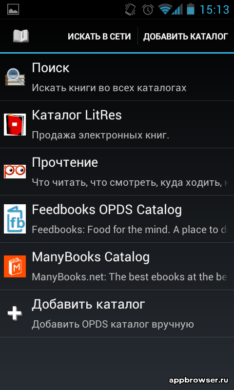FbReader поиск книг