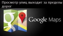 Карты Google логотип