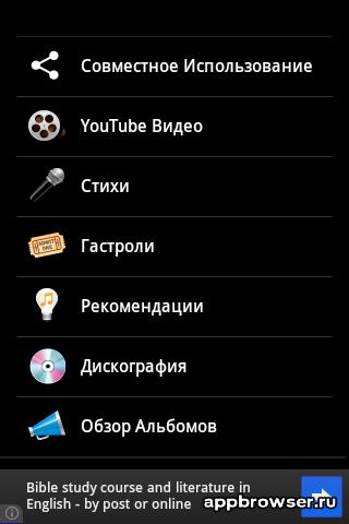Shazam список функций