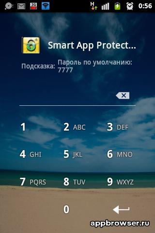 Smart App Protector блокировка паролем