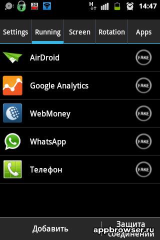 Smart App Protector защищенные приложения