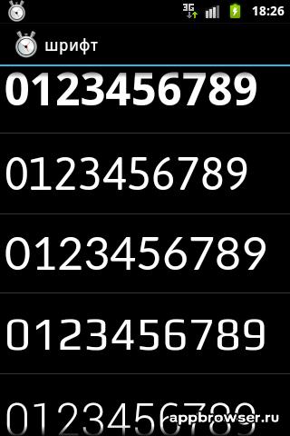 StopWatch Timer настройки шрифта