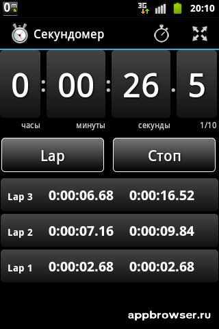 StopWatch Timer - секундомер в работе