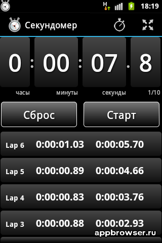 StopWatch Timer - секундомер