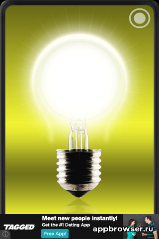 Tiny Flashlight лампочка
