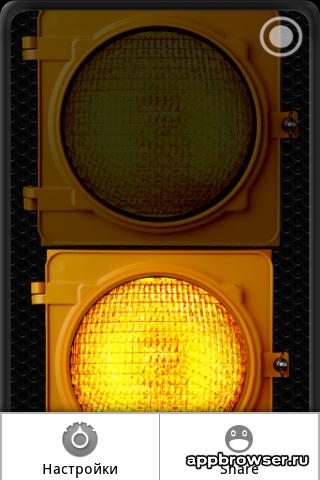 Tiny Flashlight сигнализация