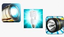 Сравнение фонариков для Android