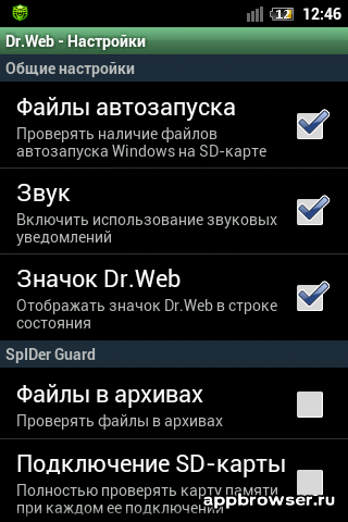 Dr.Web Light настройки