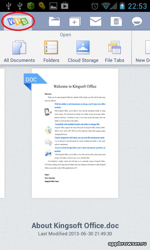 Kingsoft Office - бесплатный офис в кармане