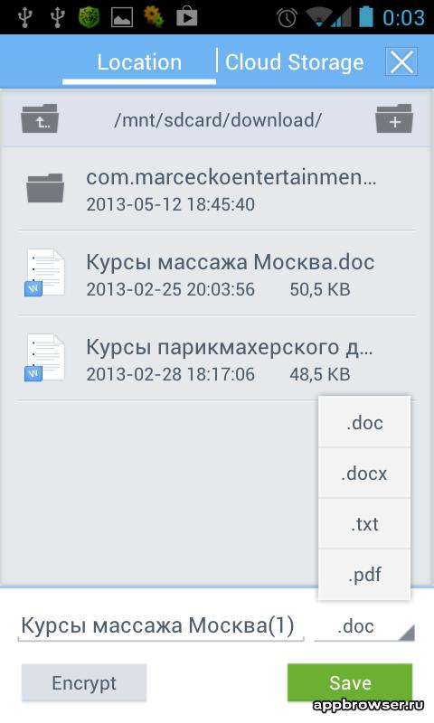 Kingsoft Office сохранение документа