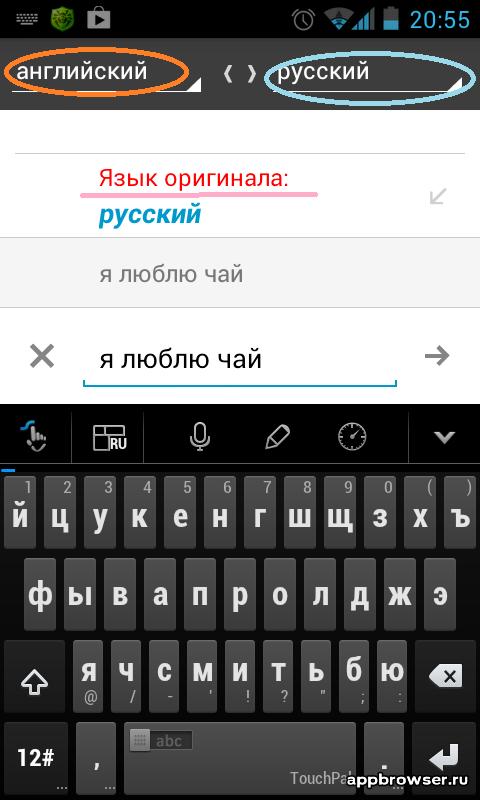 Переводчик Google автоматическое определение языка
