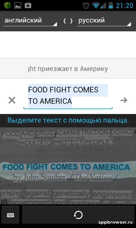 Переводчик Google перевод фото