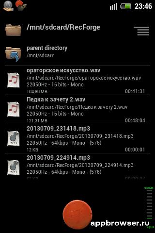 RecForge Pro готовность к записи