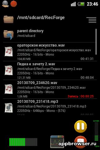RecForge Pro запись