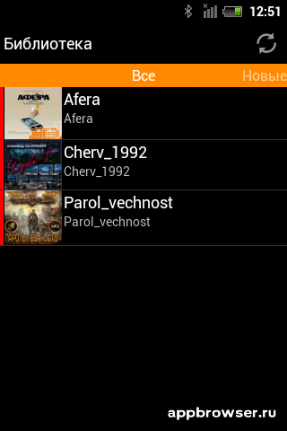 Smart audiobook библиотека