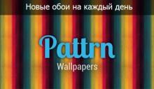 pattrn-logo