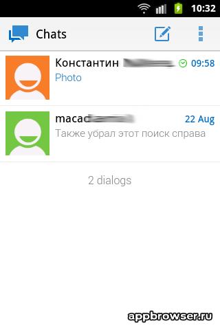 Telegram список чатов