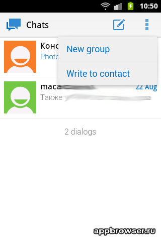 Telegram меню новой беседы