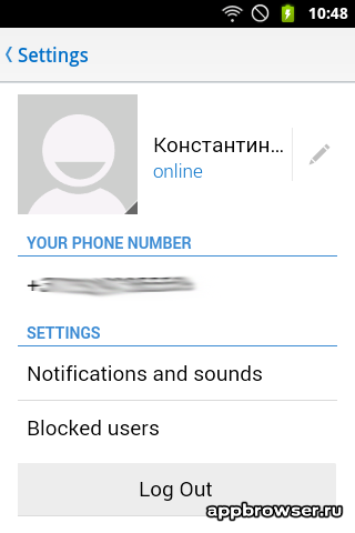 Telegram - настройки