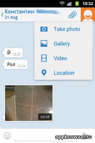 Telegram отправка мультимедиа