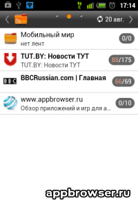 Главная страница с каналами RSS