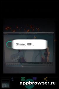 Поделиться GIF с другом