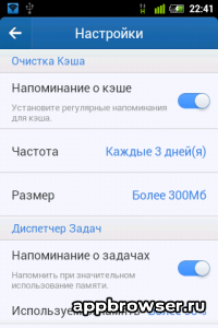 screenshot-1379014888928