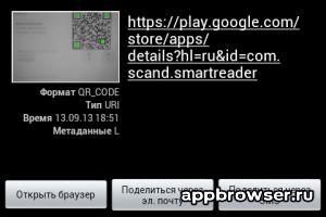 screenshot-1379087528522