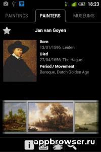 Автор и его картины