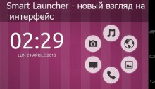 Smart Launcher заголовок