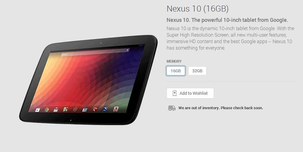 Nexus 10 нет на складе