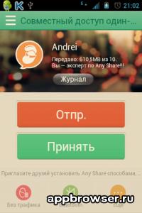 AnyShare