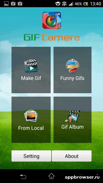 Make gif создание funny gifs просмотр