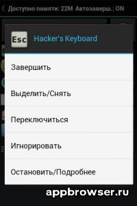 Функции над приложением