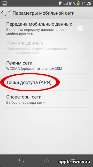 Мтс интернет помощник - 849b3