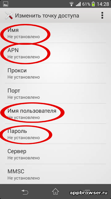 ЖЕНСКОЕ 20