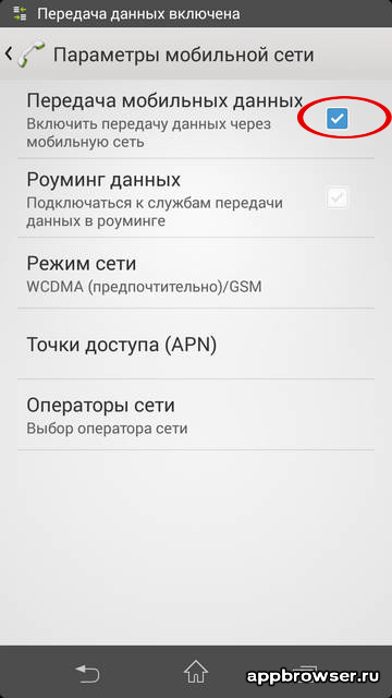 Настройка интернет МТС