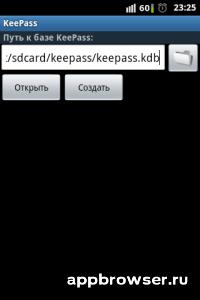 screenshot-1399148726494