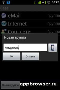 screenshot-1399210935195