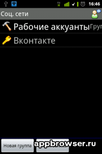screenshot-1399211189038