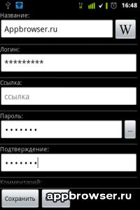 screenshot-1399211291972