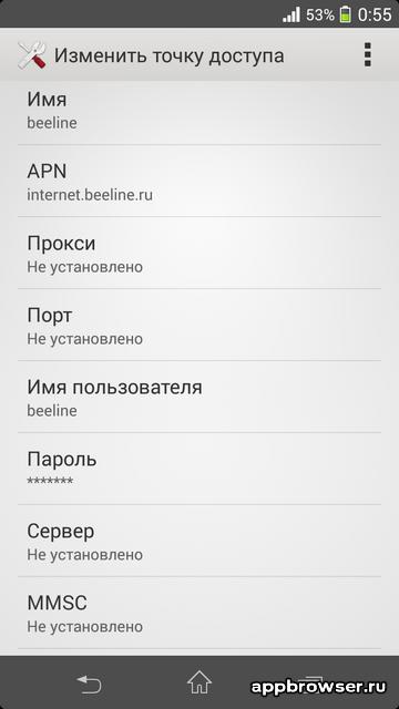 Игры для Андроид, скачать игры на Android …