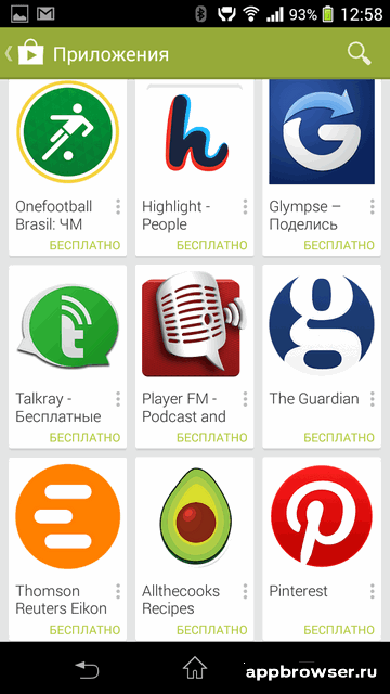 Android Wear приложения