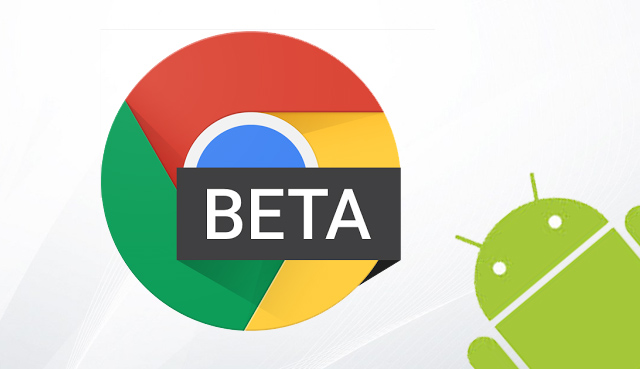 Хром Бета для Андроид