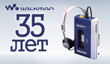 SONY Walkman 35 лет