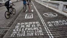 Полоса для телефонов