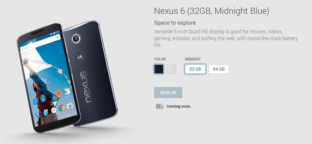 Цена Nexus 6